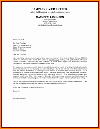 Cover Letter Examples For Driver Job Refrence Driving Best Letters Sample