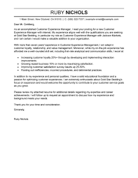 customer service manager cover letter Savesa