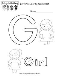 Kindergarten Letter G Coloring Worksheet Printable