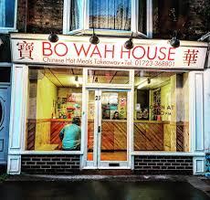 100 Rosanne House Bo Wah Community Scarborough North Yorkshire
