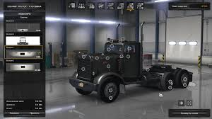 Peterbilt 351 1.0.0 | American Truck Simulator Mods | ATS Mods Scania 4 V221 American Truck Simulator Mods Ats Volvo Nh12 1994 16 Truck Simulator Review And Guide Mod Kenworth T908 Mod Euro 2 Mods Mack Trucks Names Vision Group 2016 North Dealer Of 351 For New The Vnl 670 Ep 8 Logos Past Present Used Dump For Sale In Ohio Plus F550 Together With Optimus Prime 1000hp Youtube Fh16 V31 128x Vnl On Commercial