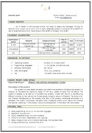 How To Prepare Resume For Freshers Samples Engineers Feat Sample Template Of B