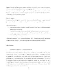Ejemplo De Carta Para Traspaso De Terreno Lletofcreditos