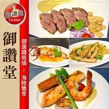 cuisine 駲uip馥 rustique co皦 cuisine 駲uip馥 100 images cuisine 駲uip馥 les moins