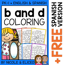 B And D Reversal Color By Letter Nicole And Eliceo