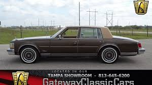 1976 Cadillac Seville Classics For Sale - Classics On Autotrader Craigslist Seattle Washington Cars Image 2018 Used Olive Branch Ms Trucks Desoto Auto Sales Fine Ny Owner Ideas Classic Boiqinfo Ogden Utah Local Private For Sale By Jimmy Gray Chevrolet In Southaven Memphis West Johnson City Tn And Best Cheap New Orleans La Cargurus Wheelchair Vans For United Access Automax Of Dealer 1950 To 1959 Vehicles On Classiccarscom Cash Annapolis Md Sell Your Junk Car The Clunker Junker Crain Is Your Chevy Little Rock Ar