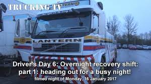 Drivers Day 6, Pt 1: Overnight Recovery Shift - Out Into The Night ... Last Mile Logistics Autonomous Trucks Sameday Delivery Retail Ai About Moutrie Trucking Ltl Freight Service Provider Vankam Freightways Ltd Welcome To Beaver Express Some Walmart Stores Ban Overnight Parking Ltrucks Ups Overnite Transportation Co Rays Truck Photos Truckers Get Slapped With Hefty Fines For On Australias Most Efficient Reliable Company News Nine56 Anyone Work Page 2 Truckersreportcom Forum
