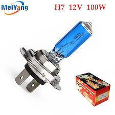 shop h7 100w 12v bright white fog lights halogen bulb