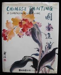 100 Chen Chow CHINESE PAINTING A COMPREHENSIVE GUIDE By Chian Chiu Leung