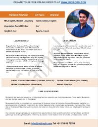 Marriage Profile Sample Template Archives