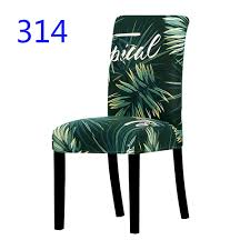 Green Wild Storm Printing Chair Cover Stretch Polyester Seat Covers Chair  Protector For Decration L E 5pcs Modern Wedding Chair Covers Stretch Elastic Banquet Party Ding Seat Hotel White Wedding Chair Hoods Hire White Google Search Yrf Whosale Spandex Red Buy Coverselegant For Wdingsred Rooms Amazoncom Kitchen Case Per Cover Covers Ding Slipcovers Protector Printed Removable Big Slipcover Room Office Computer Affordable Belts Sewingplus Dcor With Tulle Day Beauty And The Cute Flower Prosperveil Pink And Black Innovative Design Ideasa Hot Item Style Event Sash