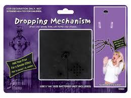 Spirit Halloween Brown Jumping Spider by Tech Or Treat Halloween Gadgets Nbc News