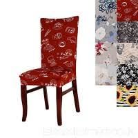 Chair Covers Super Fit Universal Stretch Dining Cover Removable Washable Slipcovers For Room Chairs