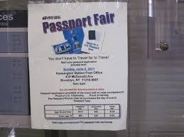 KARMABrooklyn Blog KENSINGTON POST OFFICE PASSPORT FAIR FLYER