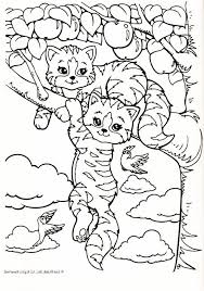 Lisa Frank Coloring Page Pages Of Epicness