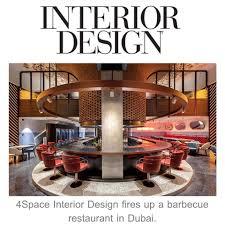 100 Interior Design Mag Interiordesignmag Words In There 4 Space