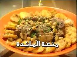 cuisine algerienne madame rezki moutaat al maida macaronis à l indienne madame bouhammed