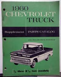 100 Chevy 1 Ton Truck For Sale 960 Chevrolet Dealer Parts Catalog Price Book Supplement 222