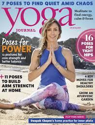 Download Yoga Journal USA AprilMay 2017