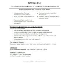 Resume For Teachers No Experience