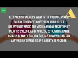 Front Desk Receptionist Salary by What Is The Average Salary Of A Receptionist Youtube