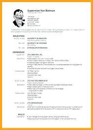 Resume Template Blank 8 Standard Format Japanese Pdf