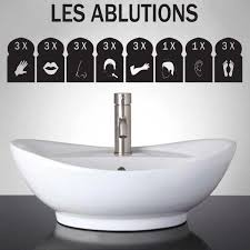 stickers islam chambre stickers les ablutions musulmanes