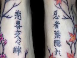 Japanese Trees And Kanji Tattoo