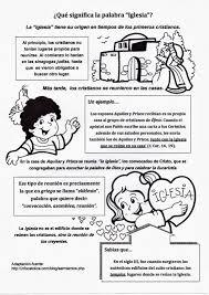 SGBlogosfera Amigos De Jesús Manualidades Para Niños Cristianos