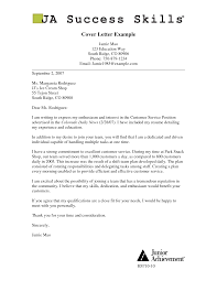How To Write General Cover Letter Cover Letter Sample