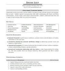 Resumes Key Skills Resume Example In For Mba Hr Fresher Customer