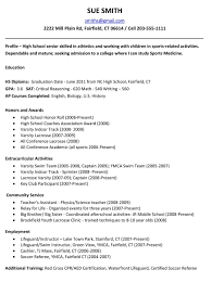 Resume Format For High School Students Fresh New College Student Template Unique Judgealito Large