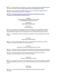 vestiaires code du travail codedutravail loi n 2003 044 du 28 juillet 2004