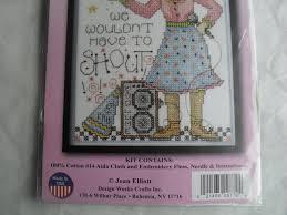 Frosted Pumpkin Stitchery Kit by Counted Crossstitch Stitch Read Our Minds Stitchery Kit New Joan