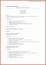 Certified Nursing Assistant Resume Examples Amazing For A