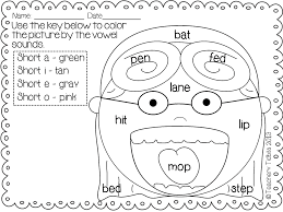 Short U Coloring Sheet Cvc Words Pages