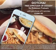 Free Appetizer or Dessert at Olive Garden with Pokemon Go App