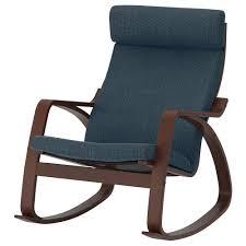 POÄNG - Rocking-chair, Brown, Vislanda Black/white