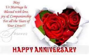 Wedding Anniversary Message To My Husband In Malayalam