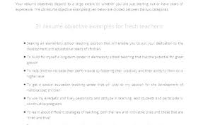 Resume Objective For Teaching Great Objectives Resumes Teacher In Engineeri