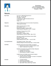 Good Resume Examples For Highschool Students With No Work Experience Combined Free Templates Sample High