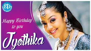 Happy Birthday Jyothika Birthday Special