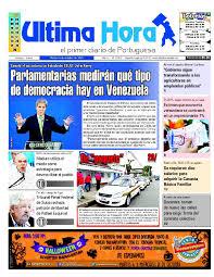 Edicion06 10 2015 by Ultima Hora El primer diario de Portuguesa