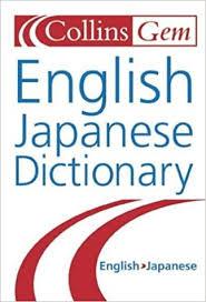 English Japanese Dictionary Collins Gem Gems
