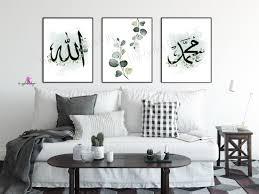 islamisches set allah muhammed islam dua islamic decor