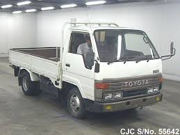 1990 Toyota Dyna Truck For Sale | Stock No. 55642 | Japanese Used ... 1990 Toyota Dlx Pickup Truck Item L6836 Sold March 23 V Is This A Craigslist Truck Scam The Fast Lane 1999 Tacoma For Sale Nationwide Autotrader Pickup Classics On Photos Informations Articles Bestcarmagcom Land Cruisers Direct Home 2 Dr Deluxe 4wd Standard Cab Sb Trucks This 1980 Dually Flatbed Cversion Is Oneofakind Daily Hilux Wikipedia Jt4rn93p5l5018958 Orange Toyota Pickup 12 In Ca Sale At Copart Martinez Lot 50084688 Trk Classiccarscom Cc986841