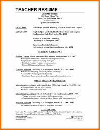 format for resume for teachers resume for teachers exles resume free fundraising flyer