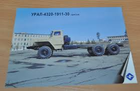 Ural 4320-1911-30 Chassis Truck Brochure Prospekt Russian - AUTO ... Iveco Trakker 380 4x2 Chassis Cab 20 Units Chassis Trucks 8956 2005 Intertional 7300 4x4 Cab And Chassis 194754 Chevy Truck Roadster Shop Damaged Lvo Fm No 3621 For Sale 2011 Freightliner M2 112 For Sale 377015 Miles Mercedesbenz Atego 1530 Mcab 2013 3d Model Hum3d Steyr 32s39 Truck Parts Cab From Bulgaria Buy Used 4300 Durastar Truck For Sale In 2007 Mack Granite Cv713 Auction Or Mercedesbenz Antos 1833l