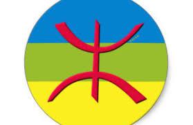 prénoms amazigh fille a b c prénoms musulmans