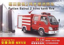 China Futian Sairui 2 Tons Water Tank Fire Fighting Truck - China ... Custom 132 Code 3 Seagrave Fdny Squad 61 Pumper Fire Truck W Diecast Toy Fire Trucks Amazoncom Eone Heavy Rescue Truck 164 Model Lego Archives The Brothers Brick Ho 187 Walter Yankee Cb 3000 Arff Firetruck Fankitmodels China Futian Sairui 2 Tons Water Tank Fighting L1500s Lf 8 German Light Icm 35527 Paper Of A Royalty Free Cliparts Vectors And State 14 Rush Police Hook Double Slider Toy Large Ladder Alloy Car Models